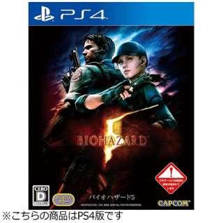 バイオハザード5【PS4ゲームソフト】