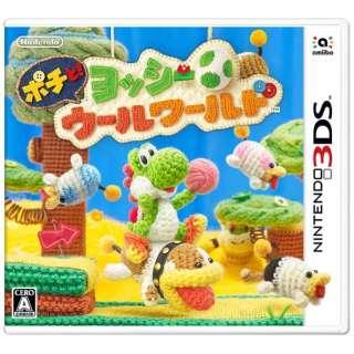 ポチと! ヨッシー ウールワールド【3DSゲームソフト】