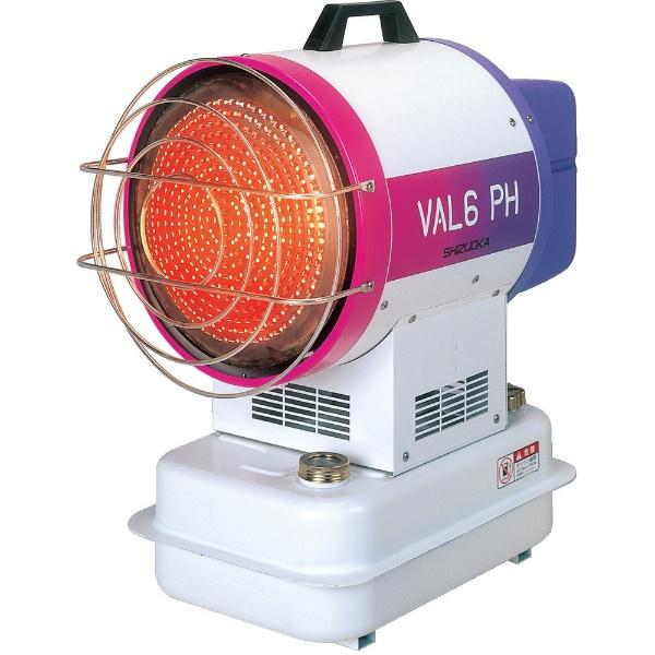 VAL6PH [60Hz専用(西日本)]