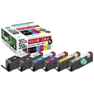 ECI-C351XL-6P 互換プリンターインク エコリカ 6色パック