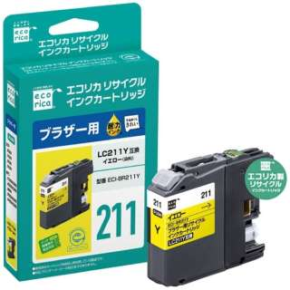 ECI-BR211Y リサイクルインクカートリッジ【ブラザー用   LC211Y互換】 イエロー