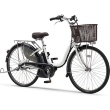 [stock limit] Electric Bicycle PAS nachura XL size special price