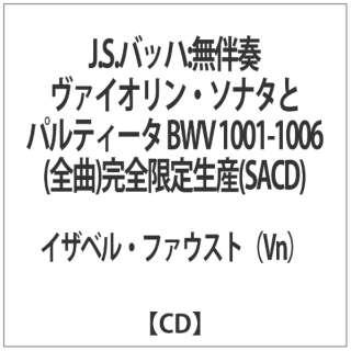イザベル・ファウスト(Vn)/J.S.バッハ: 無伴奏ヴァイオリン・ソナタとパルティータ BWV 1001-1006 (全曲) 完全限定生産(SACD) 【CD】