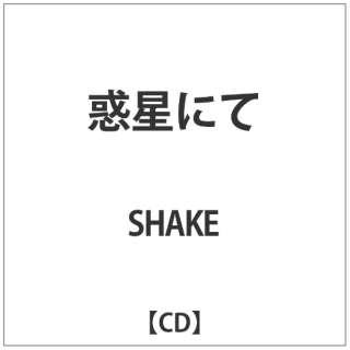 """木暮""""SHAKE""""武彦/惑星にて 【CD】"""