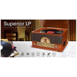 USB端子搭載レコードプレーヤー Superior LP [USBメモリ録音]