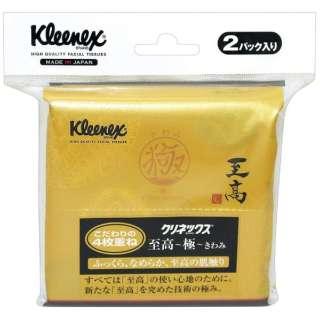 kleenex(クリネックス)至高 極(きわみ) ポケットティシュー(12組×2個) 〔ポケットティッシュ〕