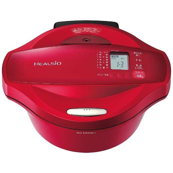KN-HT24B-R 水なし自動調理鍋 HEALSIO(ヘルシオ)ホットクック レッド系