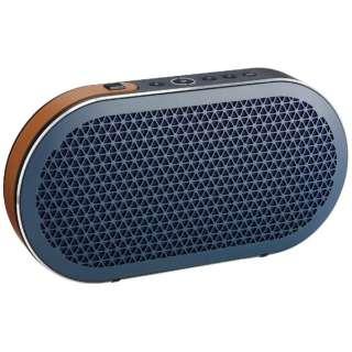 KATCH/DS ブルートゥース スピーカー ダーク・シャドー [Bluetooth対応]