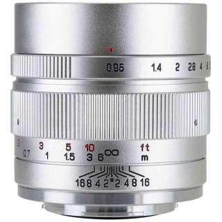 カメラレンズ 35mm F0.95 II APS-C用 SPEEDMASTER シルバー [ソニーE /単焦点レンズ]