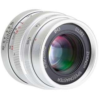 カメラレンズ 25mm F0.95 SPEEDMASTER シルバー [マイクロフォーサーズ /単焦点レンズ]