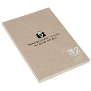 [封筒] EDC 洋2封筒 BASIS (ベイシス) クラフト ENY2-A-01