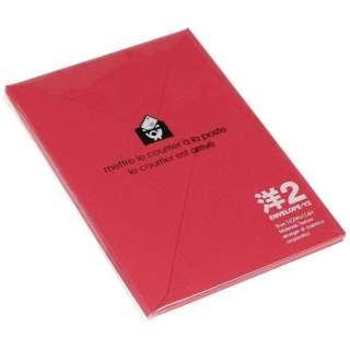 [封筒] EDC 洋2封筒 GAYOUSHI (画用紙) カラー封筒 アカ ENY2-G-21