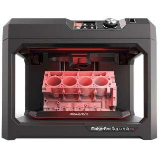 MP07825 3Dプリンター Replicator+(レプリケーター+)