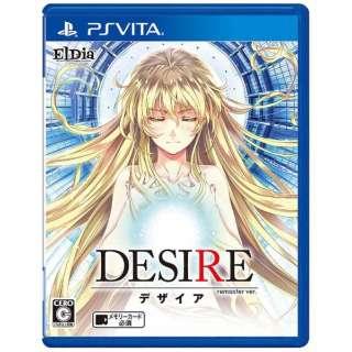 DESIRE remaster ver. 通常版【PS Vitaゲームソフト】