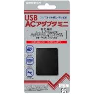 USB ACアダプタミニ