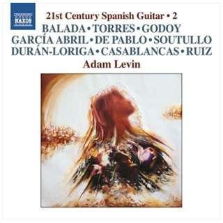 アダム・レヴィン(g)/21世紀スペインのギター曲集 第2集 【CD】