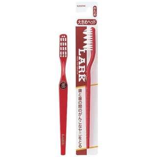 LARK(ラーク) 歯ブラシ レギュラーヘッド
