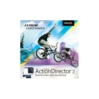 ActionDirector 2【ダウンロード版】