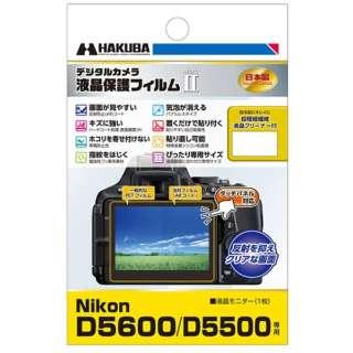液晶保護フィルム MarkII(ニコン D5600/D5500専用)