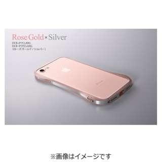 iPhone 7 Plus用 Cleave Aluminum Bumper Limited Edition ローズゴールド/シルバー DCB-IP7PCLARG