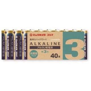 【単3形】40本パック LR6BKN 40MP