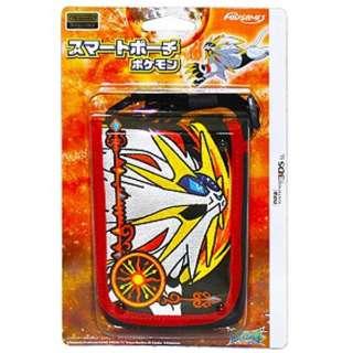 スマートポーチポケモン ソルガレオ【New3DS LL/New3DS/3DS/3DS LL】