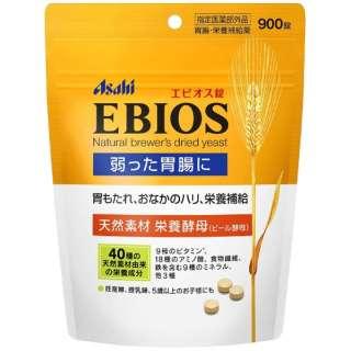 EBIOS(エビオス) エビオス錠 900錠  〔胃腸〕