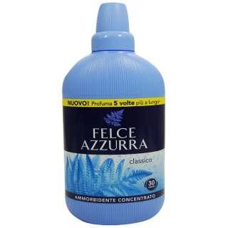 FELCE AZZURRA(フェルチェアズーラ) クラシック ソフナー(750ml)[柔軟剤]