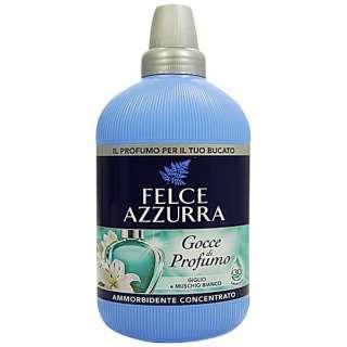 FELCE AZZURRA(フェルチェアズーラ) リリー&ホワイトムスク ソフナー(750ml)[柔軟剤]