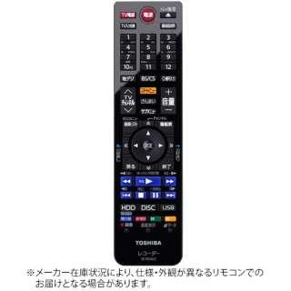 純正ブルーレイレコーダー用リモコン SE-R0462【部品番号:79106536】