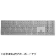 Surface専用ワイヤレスキーボード [Bluetooth 4.1・Android/iOS/Mac/Win] 日本語版 WS2-00019