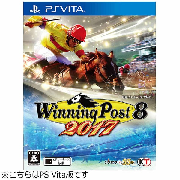 コーエーテクモゲームス Winning Post 8 2017 [PS Vita]