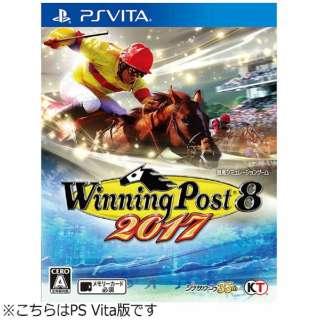 Winning Post 8 2017【PS Vitaゲームソフト】