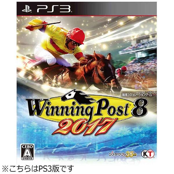Winning Post 8 2017 [PS3]