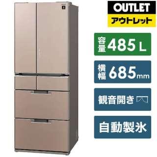 【アウトレット品】 冷蔵庫 プラズマクラスター冷蔵庫 [6ドア /観音開きタイプ /485L] SJ-GF50B-T サテンブラウン 【生産完了品】