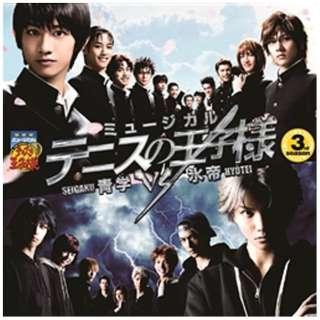 (ミュージカル)/ミュージカル テニスの王子様 3rdシーズン 青学(せいがく)vs氷帝 【CD】