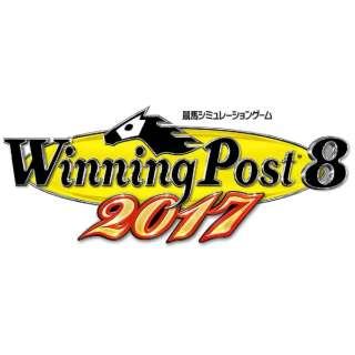 〔Win版〕 Winning Post 8 2017