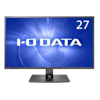 LEDバックライト搭載液晶モニター ブラック LCD-MF272EDB [27型 /ワイド /フルHD(1920×1080)]
