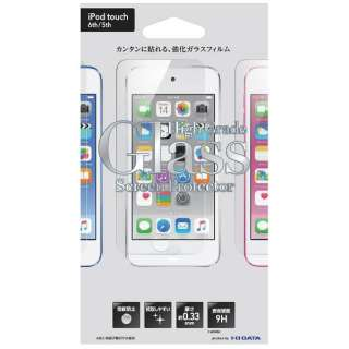 iPod touch 7G/6G/5G用 ガラスフィルム(High Grade Glass Screen Protector) BKS-IPT6G3F