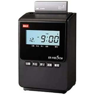 ER90166 タイムレコーダー 電波受信ユニットT.A.P.搭載モデル ER-110S5CW ブラック&ブラック