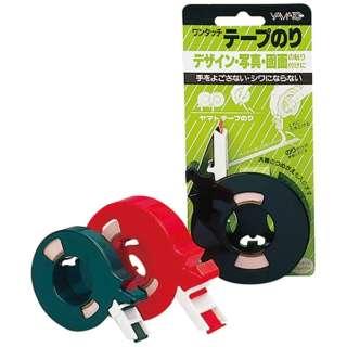 ヤマト テープのり TS-15-10