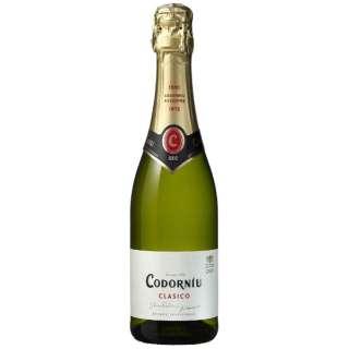 コドーニュ クラシコ・セコ 375ml【スパークリングワイン】
