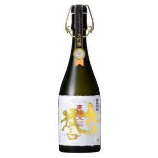 北の誉 慶福宝 大吟醸 720ml【日本酒・清酒】