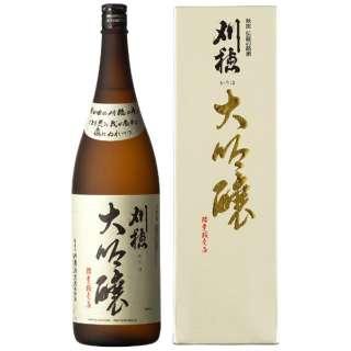 刈穂 大吟醸  1800ml【日本酒・清酒】
