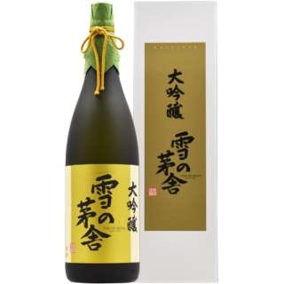 雪の茅舎 大吟醸 1800ml【日本酒・清酒】