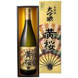 華祥風 大吟醸 1800ml【日本酒・清酒】