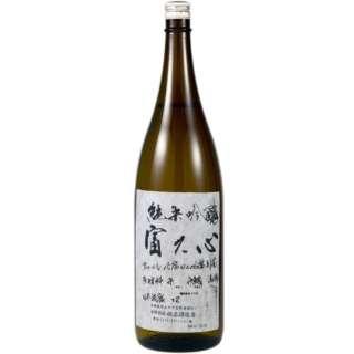 富久心 純米吟醸 720ml【日本酒・清酒】