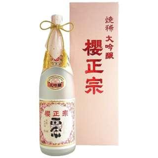櫻正宗 焼稀 大吟醸 1800ml【日本酒・清酒】