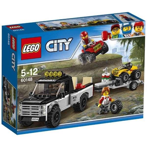 60148 シティ 四輪バギーとトレーラー