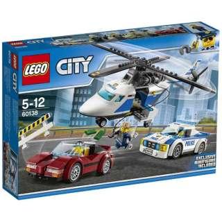 LEGO(レゴ) 60138 シティ ポリスヘリコプターとポリスカー